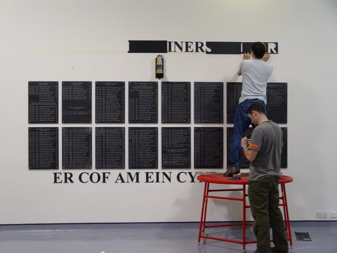 The Memorial lettering takes shape.